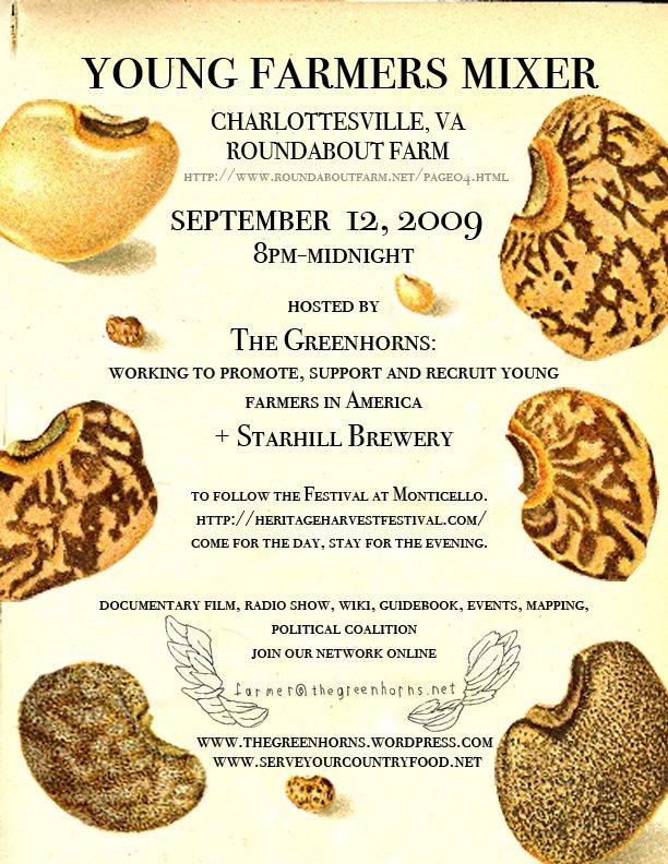 Mixer_Charlottesville_Sept12