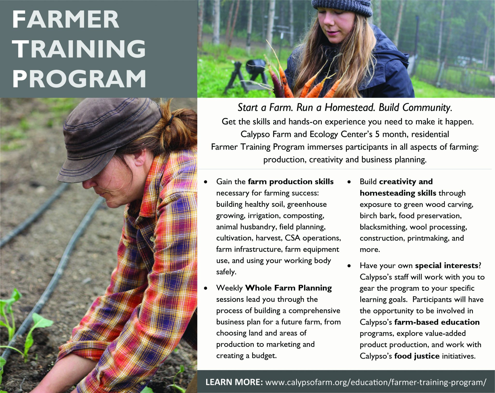 2018 Farmer Training Program Flyer.jpg
